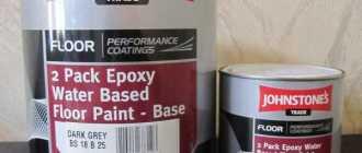 Нюансы и рекомендации для окрашивания бетонных полов эпоксидной краской