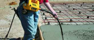 Портативный вибратор для бетона: где используют