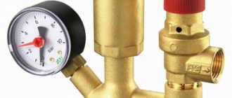 Система безопасности для отопления