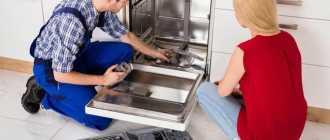 Подключение посудомоечной машины и измельчителя через УЗО