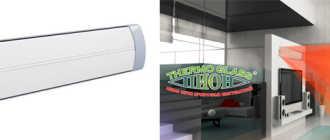 Популярные модели инфракрасных обогревателей Пион: технические характеристики и отзывы