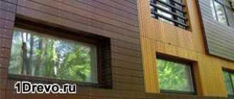 Отделка фасадов деревянных домов панелями
