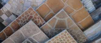 Плитка из керамогранита для улицы: использование и укладка