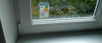О плюсах применения энергосберегающих стеклопакетов